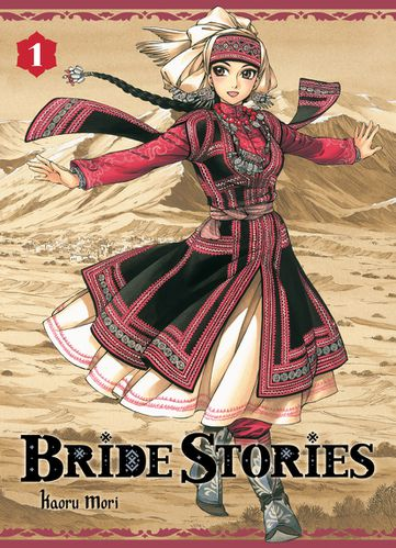 http://a404.idata.over-blog.com/361x500/1/56/36/50/Amours/Bride-Stories-tome-1.jpg